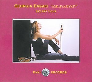 CD-cover van Georgia Dagaki